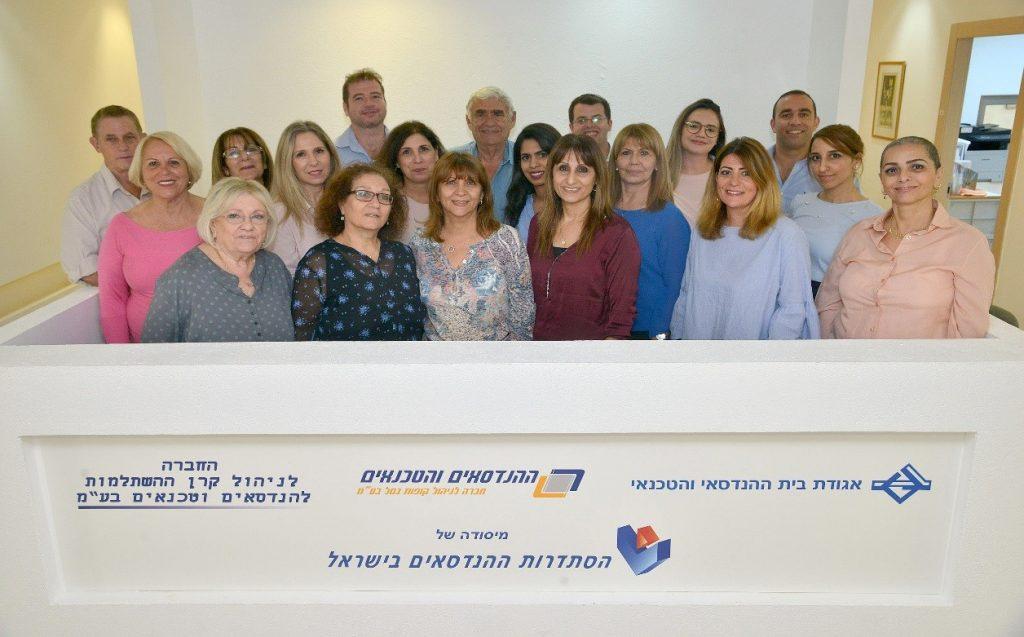 משרדים חדשים לאגודה, לקרן ולקופה