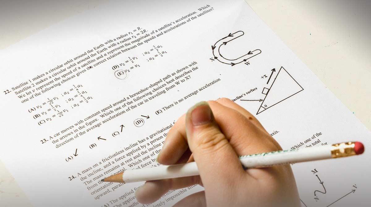 בחינות ממשלתיות לתואר הנדסאי